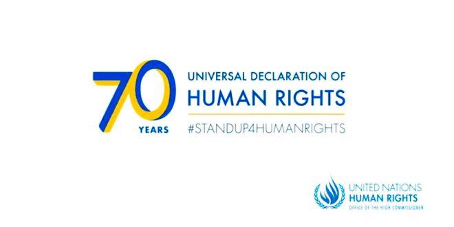 Aos 70 anos, Declaração Universal dos Direitos Humanos é mais importante do que nunca